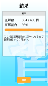 hp_resultpng