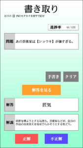 kanken1kyuu_mondai
